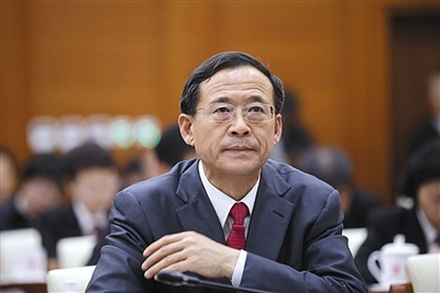 Chinese senior official surrenders and cooperates in investigation