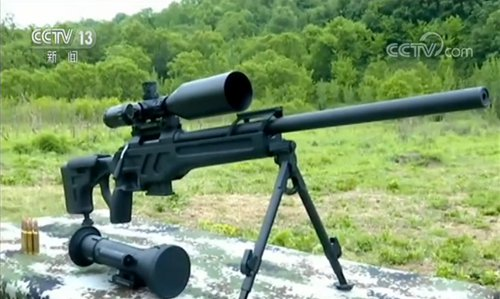 PLA gets new lethal high-precision sniper rifle: report