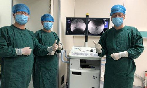 Xi'an hospital disc surgeons pioneer use of 3D printer