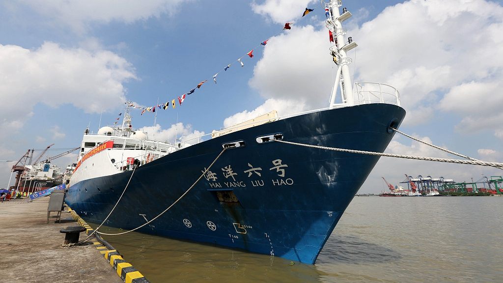 China's Haiyang-6 vessel discovers new cold seep on ocean floor