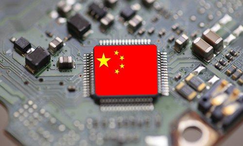 US pressure drives China's IC sector