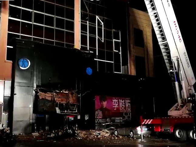 2 dead, 86 injured after bar collapses in SW China