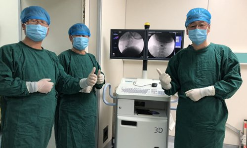 Xi'an hospital disc surgeons pioneer use of 3D printer