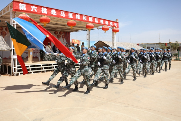 Group 1 of China's 6th batch of peacekeepers to Mali return home