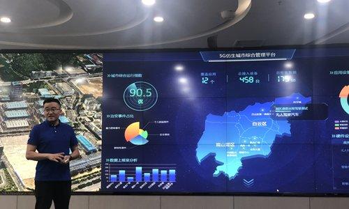 Southwestern Guizhou province turns remote location into big data bonanza
