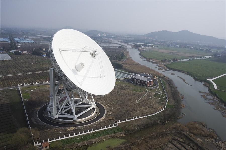 Shanghai telescope.jpg