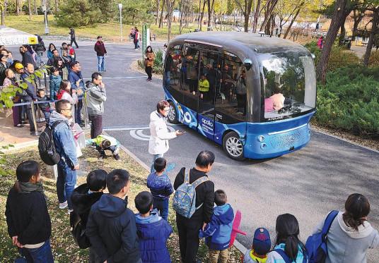 Beijing expands.jpg