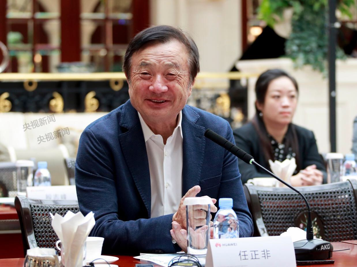 US' 90-day temporary general license does not make much sense to Huawei: Ren Zhengfei