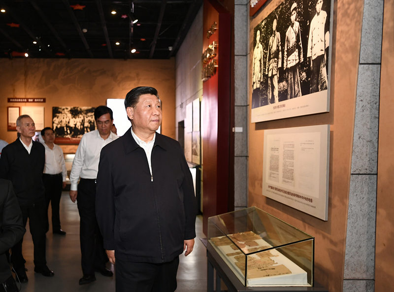 Xi calls for always remembering revolutionary martyrs