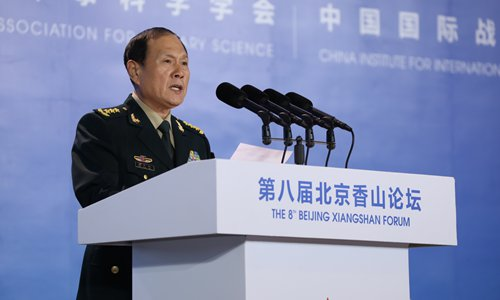 Shangri-La Dialogue attendance regardless of whether meeting with US