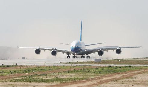 jetliner.JPG