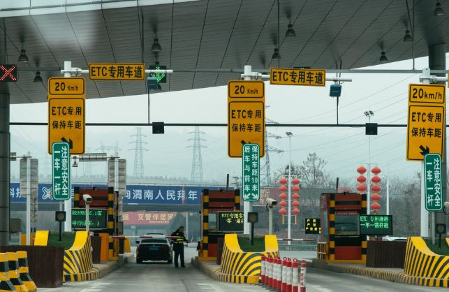 China plans to remove all expressway toll booths by end of 2019