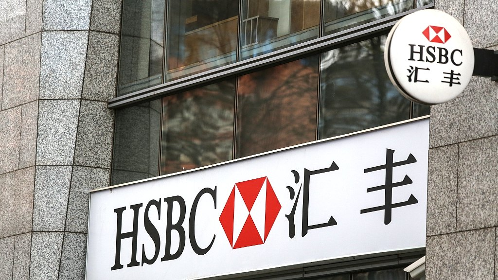 HSBC plans more China tech jobs in push for market share