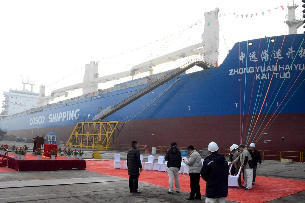 COSCO Shipping banks on new Atlantic route for growth