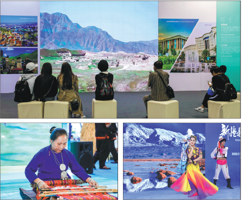 Exhibition promotes booming Asian tourism market