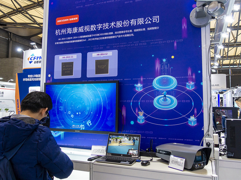 China opposes US limits on Chinese company Hikvision