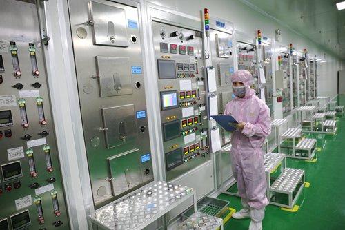 China cuts software, IC taxes