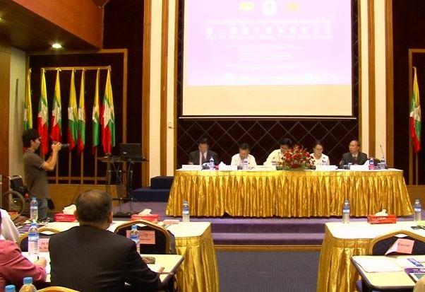Myanmar-China Think Tank Forum kicks off in Yangon