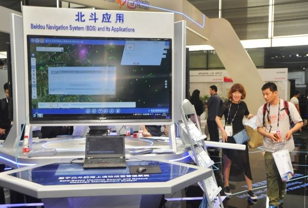 China Satellite Navigation Conference opens in Beijing