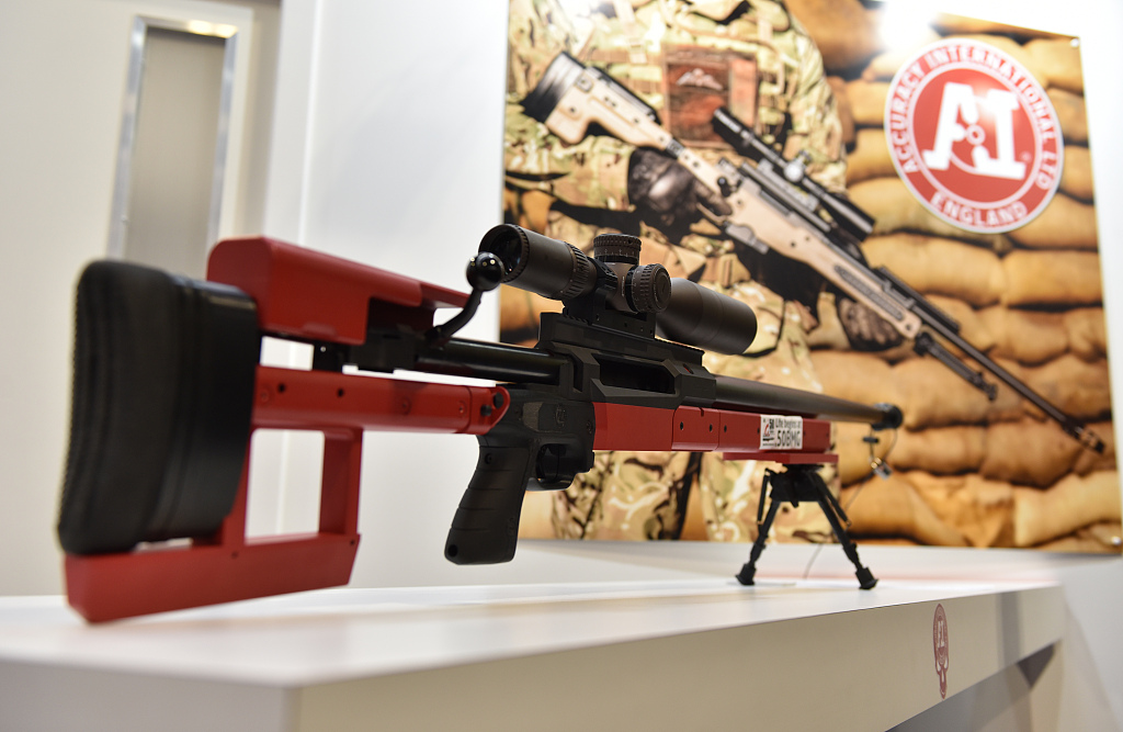 Brazilian gov't issues new decree to restrict rifle use