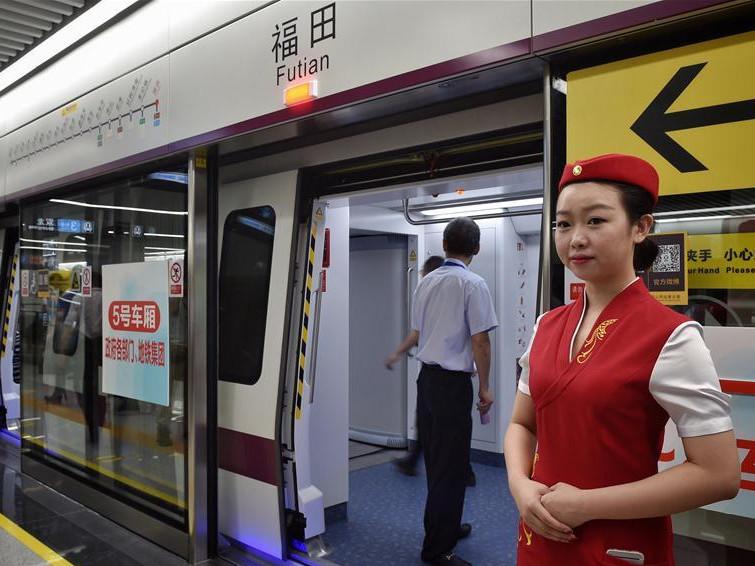 Huawei 5G technology tested in Shenzhen Metro