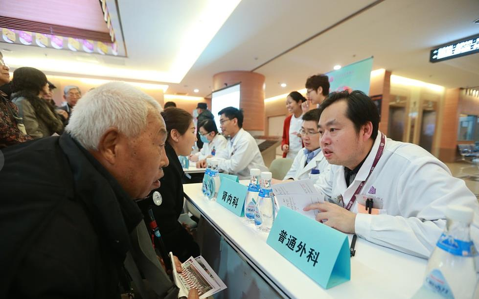 China to increase support for private hospitals to improve medical services
