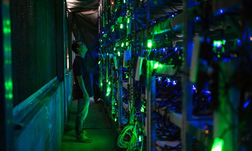 Bitcoin miner fined, jailed for stealing electricity