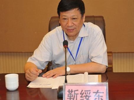 Former provincial political advisor stands trial for bribery