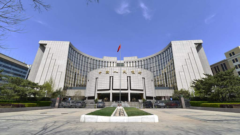 China capable of keeping RMB exchange rate stable: central bank