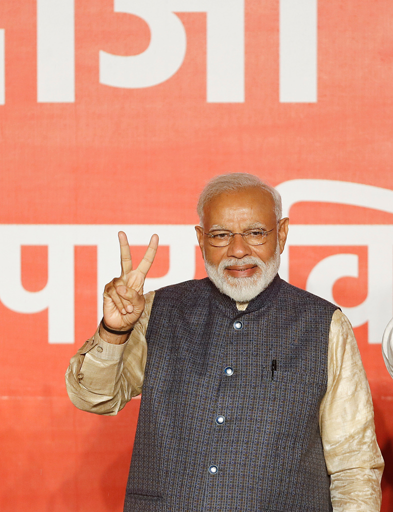 Indian PM Modi announces VCG.jpg