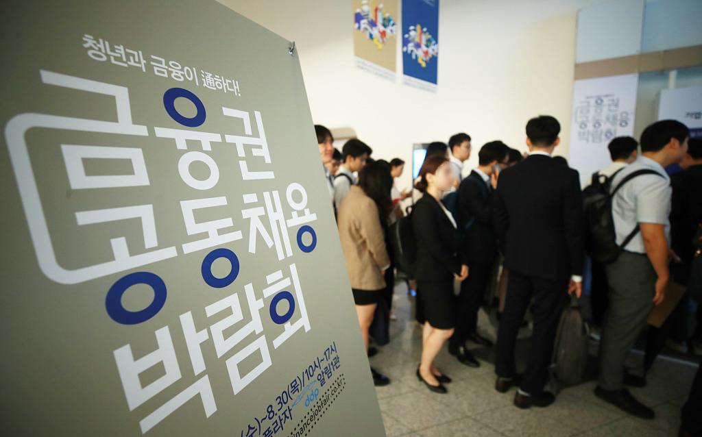 S. Korea eyes innovation, coexistence of fintech, financial companies