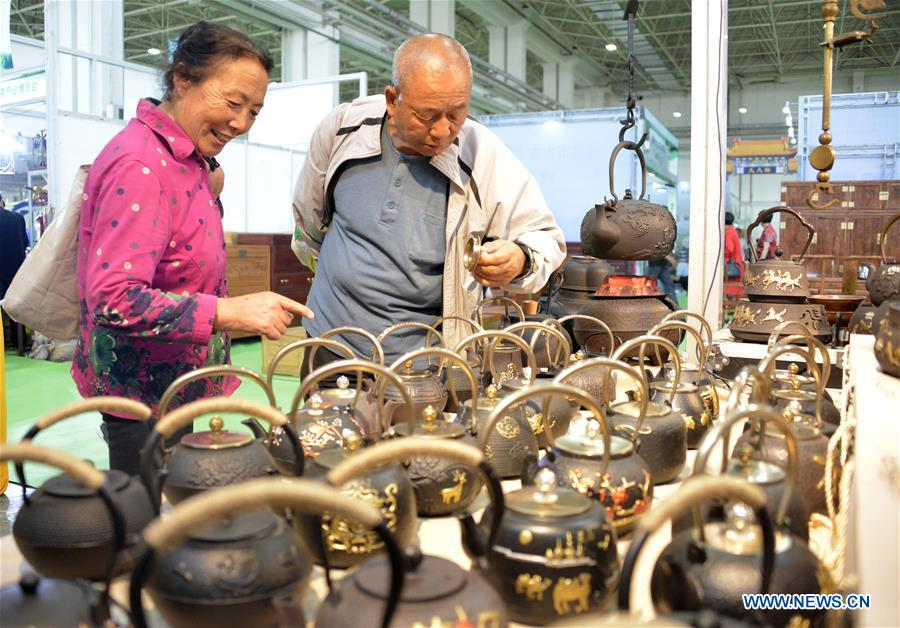 7th Hohhot tea industry expo kicks off in China's Inner Mongolia