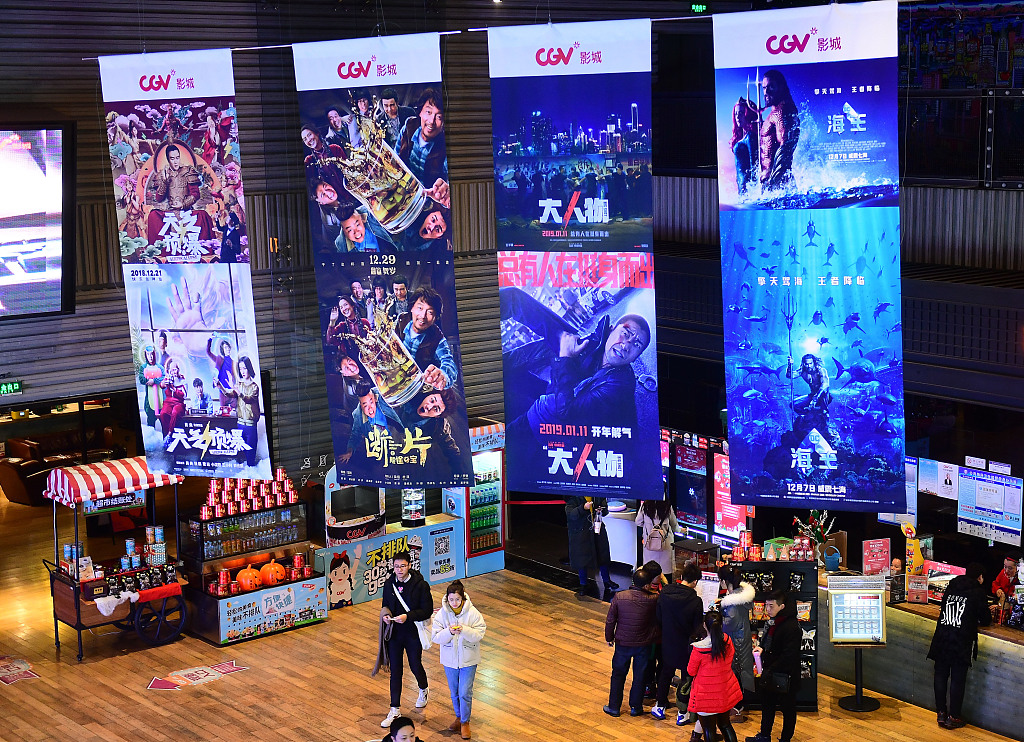Chinese film industry grows fast: report