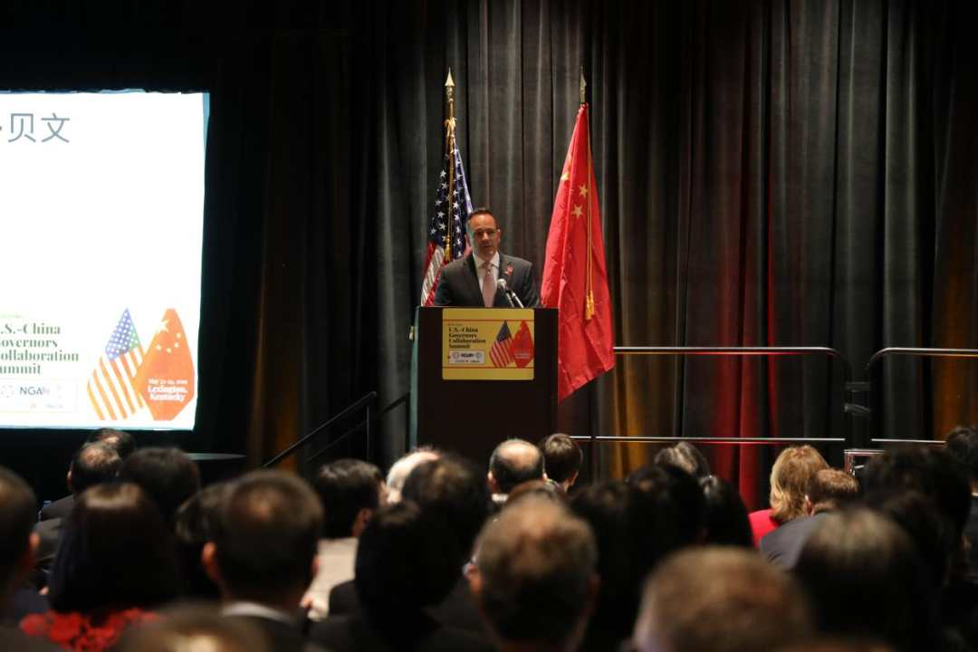 Chinese, US governors urge cooperation, people-to-people exchanges