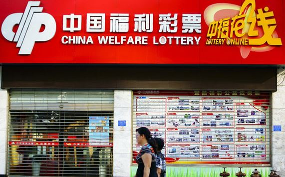 China's lottery sales down 13.7 pct in April