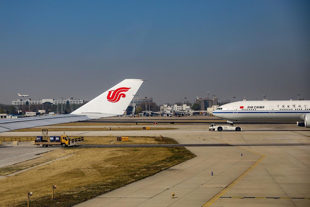 Beijing airport cancels 111 flights due to rainstorms