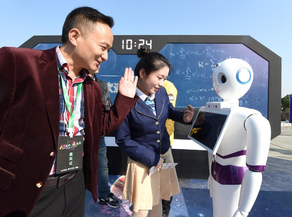 Beijing publishes AI ethical standards, calls for int'l cooperation