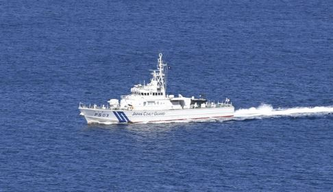 4 missing after ships collide off Japan's Chiba Prefecture