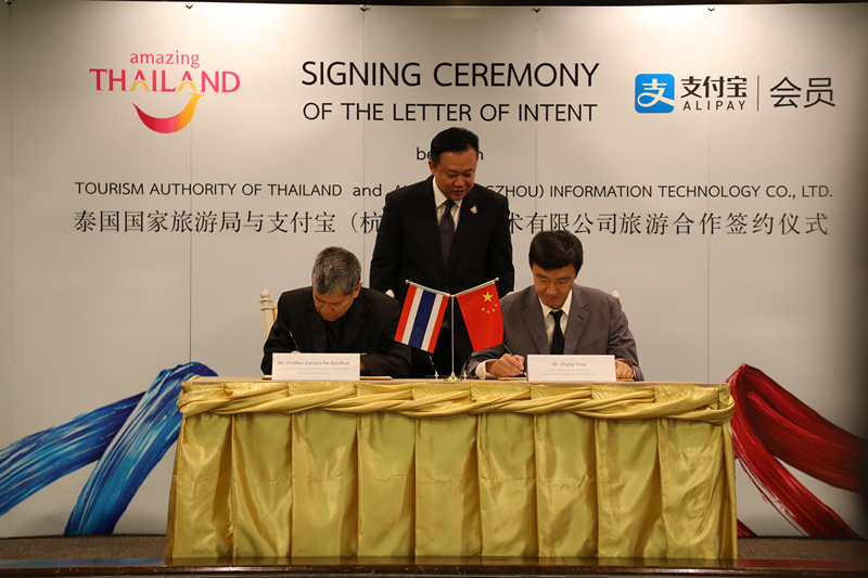 TAT and Alipay sign letter of intent