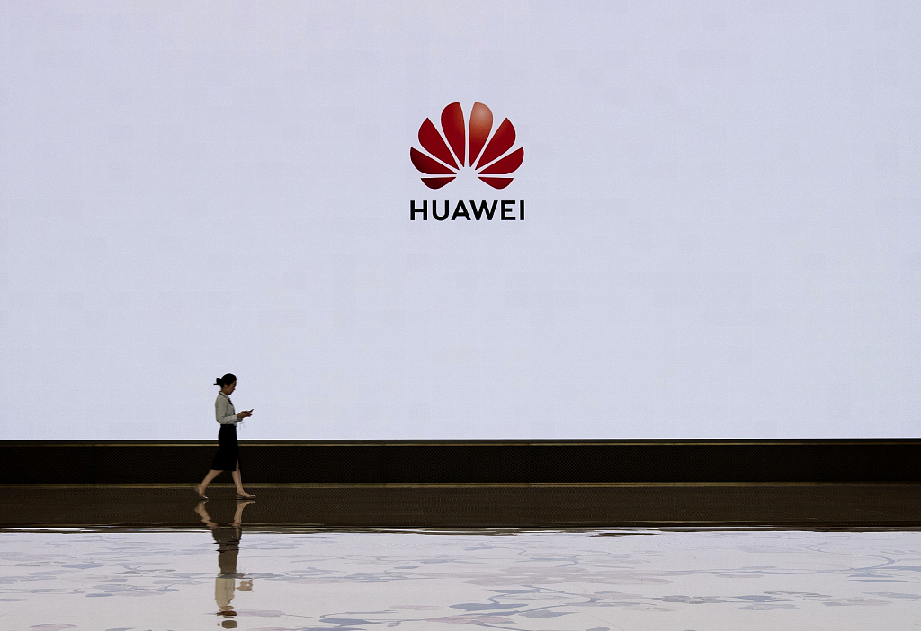 Huawei holds tech competition to attract world-class talent