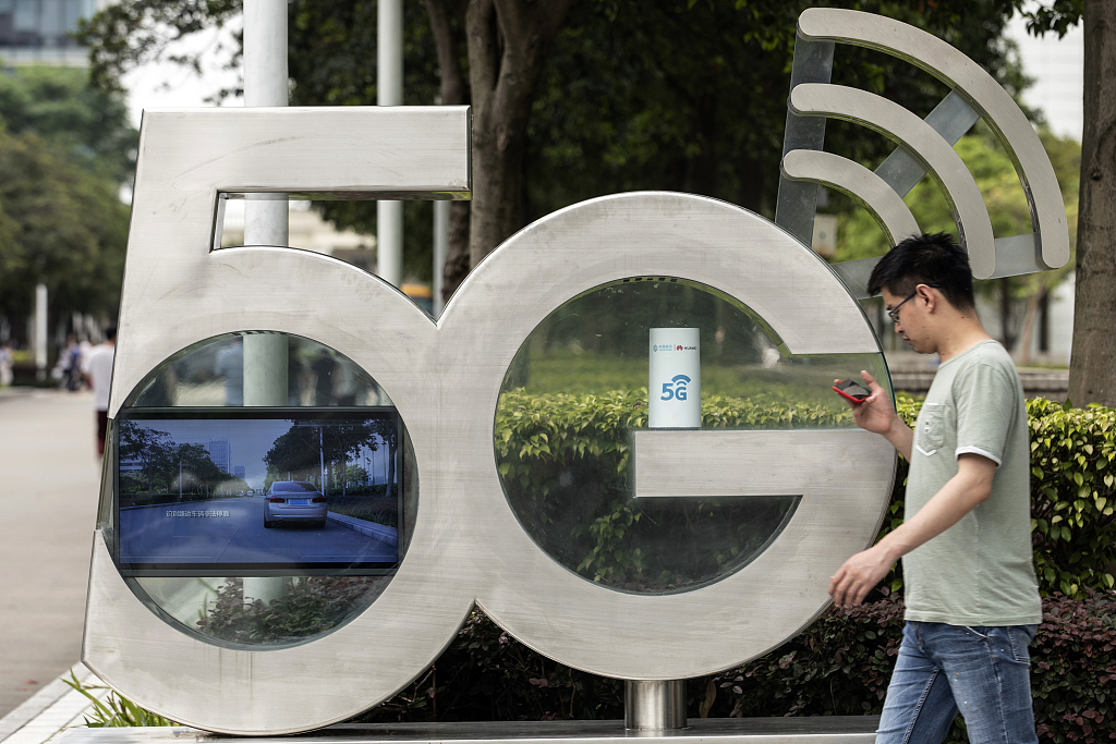 Hubei sets up over 300 5G base stations