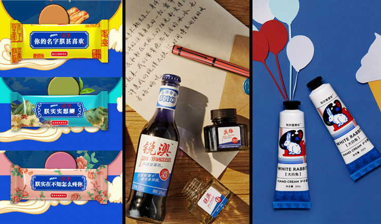 Buy this: quirky limited-edition made-for-China products