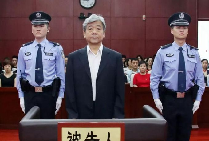 Former senior disciplinary inspector gets 12 years for bribery