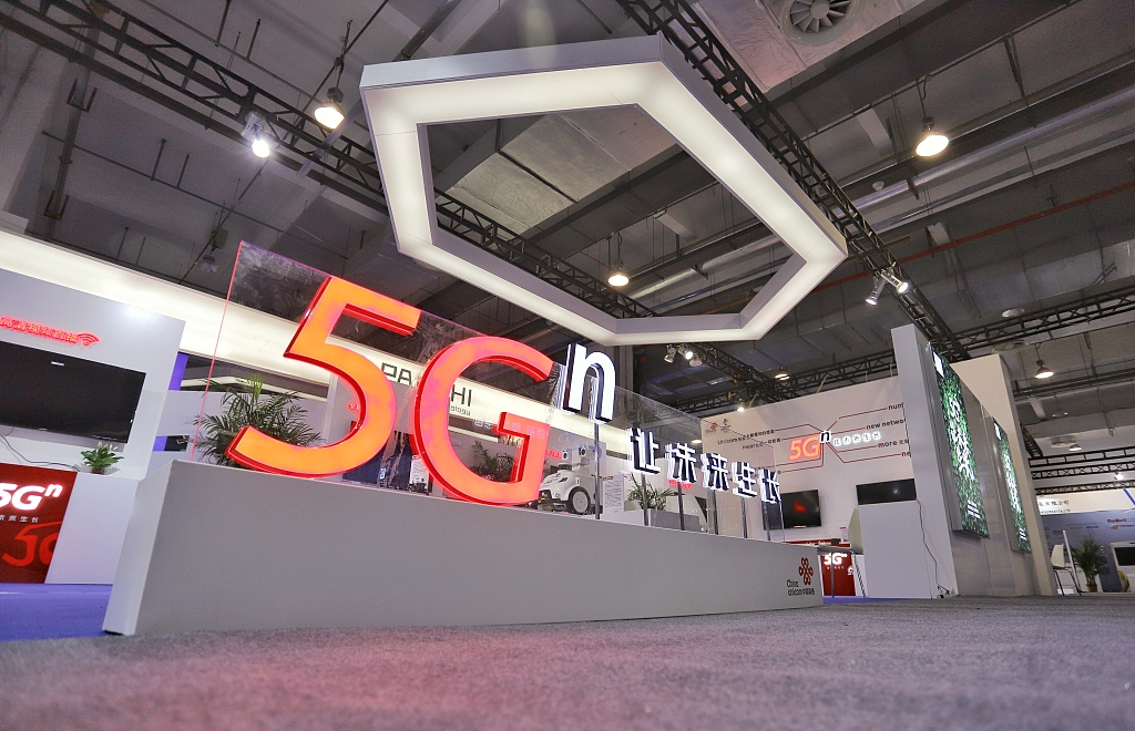 Local govts racing to roll out 5G network construction
