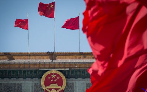 China punishes over 5,700 officials for frugality violations