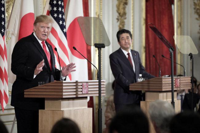 Japan, US vow AFP.jpg