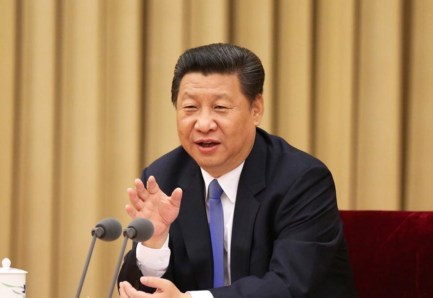 Xi sends congratulatory letter to CIFTIS