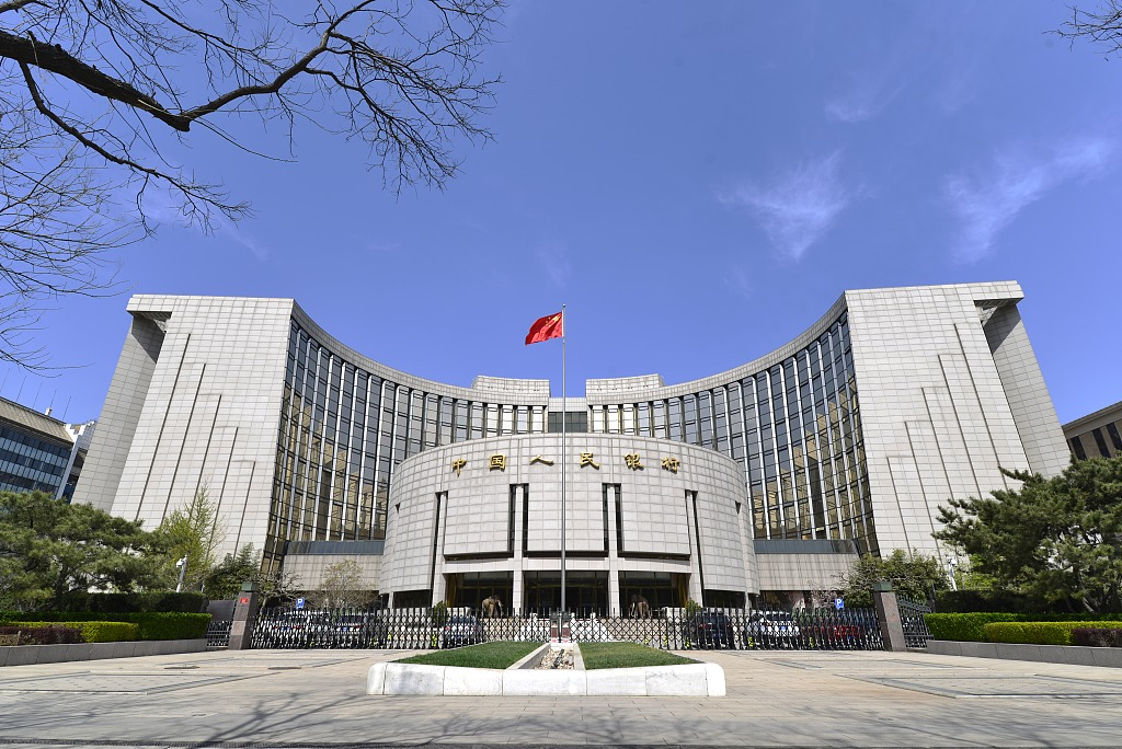 China's central bank injects liquidity into market Tuesday