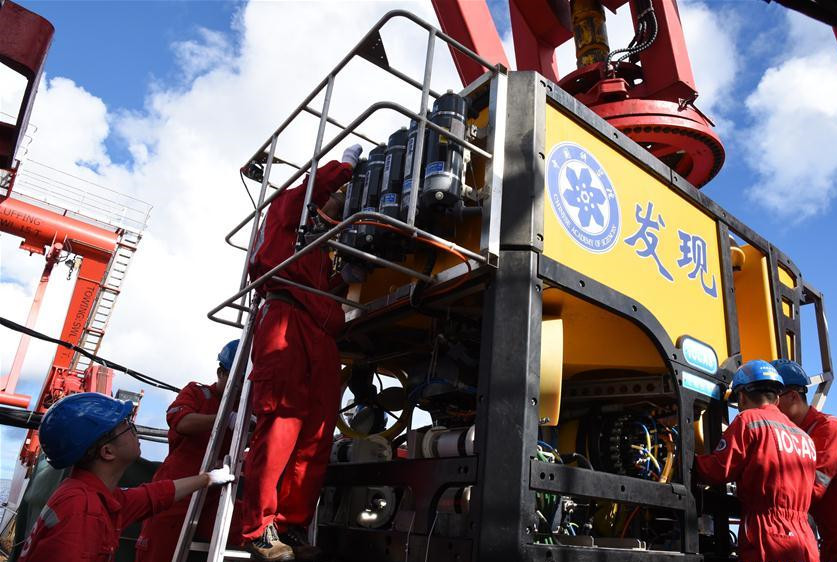 China's research vessel probes seamounts in Mariana Trench