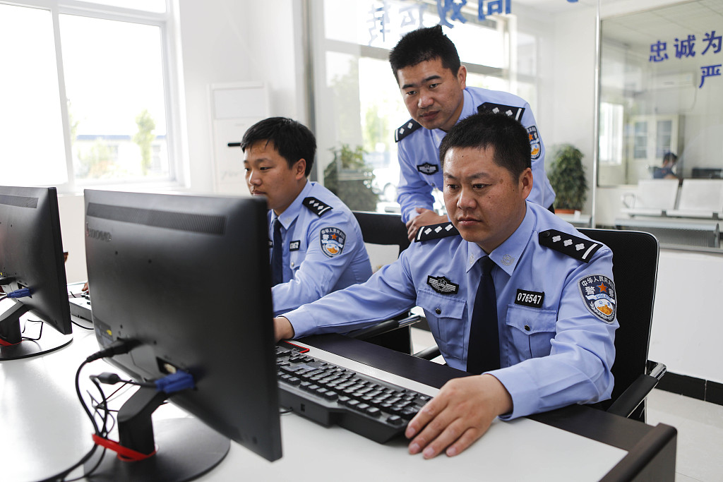 China upgrades gang crime tip-off platform